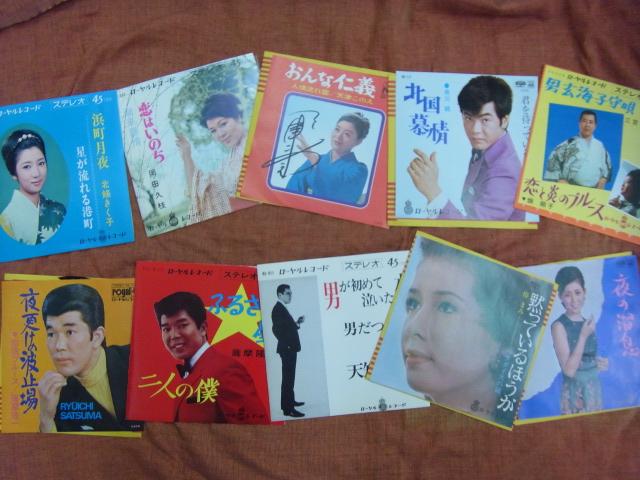 ローヤル・レコードって知ってますか?(本店2Fより)_e0191344_19295537.jpg