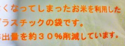 b0122856_19435864.jpg