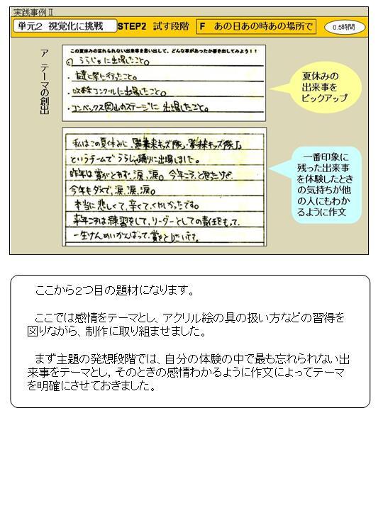 c0216558_21533091.jpg
