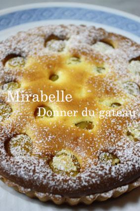 Mirabelle_d0110462_19384317.jpg
