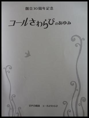 f0113862_14545232.jpg