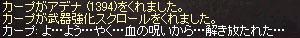 b0048563_22144021.jpg