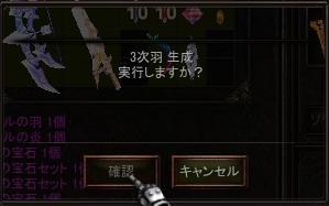 f0233667_810437.jpg