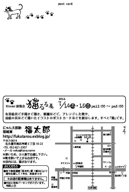 b0208171_1645122.jpg