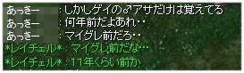c0037277_12564086.jpg