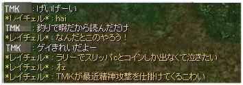 c0037277_13105394.jpg