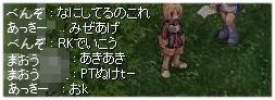 c0037277_1345770.jpg