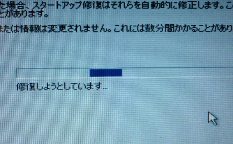 f0031978_1754756.jpg