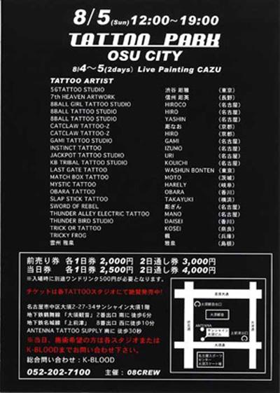 ☆イベントのお知らせ☆_c0198582_18371136.jpg