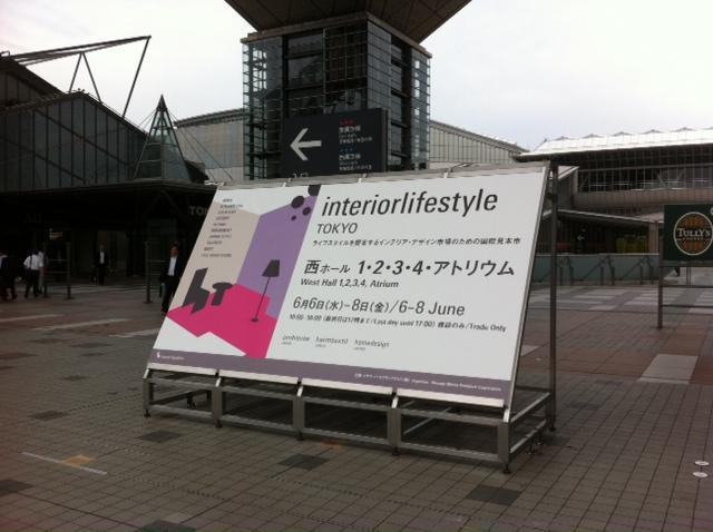 6月5日 展示会 設営終了!_d0171384_1612849.jpg