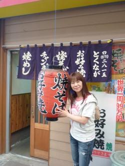 大好き!八幡東区祇園商店街(^^)/***_e0188087_2352494.jpg