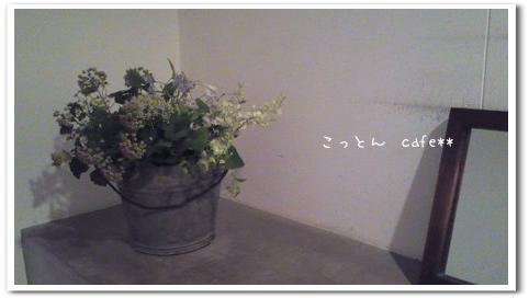b0139994_18331131.jpg