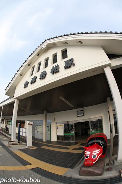 会津にて_f0217594_18163416.jpg
