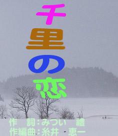d0095910_1832412.jpg