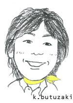 本日、butuzakiのお食事公開。_b0131012_1641533.jpg