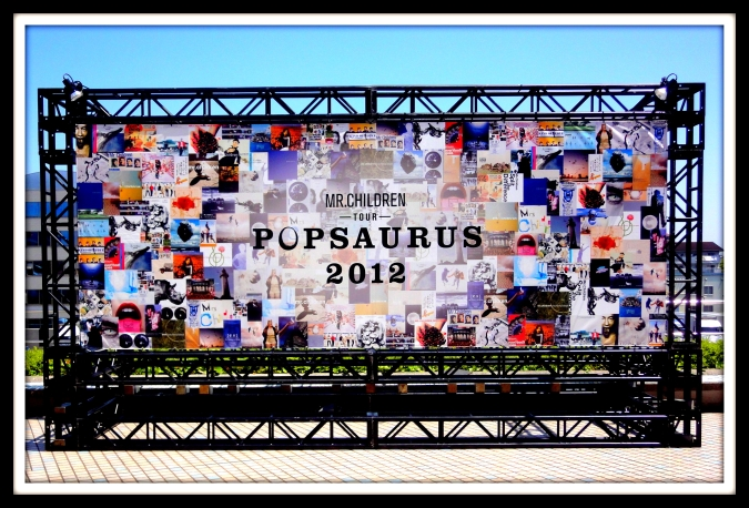 「MR.CHILDREN TOUR POPSAURUS 2012」_d0145934_17584198.jpg