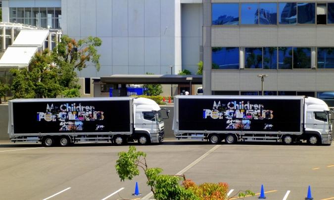 「MR.CHILDREN TOUR POPSAURUS 2012」_d0145934_1759152.jpg