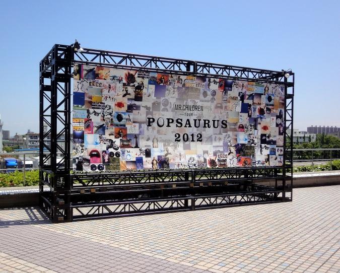 「MR.CHILDREN TOUR POPSAURUS 2012」_d0145934_17592282.jpg
