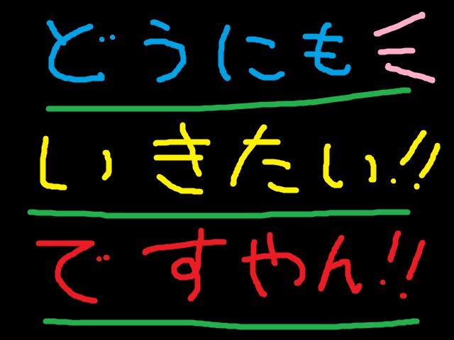 f0056935_1514298.jpg
