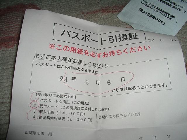f0056935_272668.jpg
