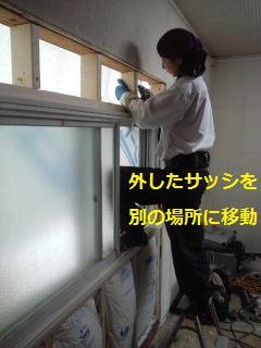 リフォーム2日目_f0031037_20502011.jpg