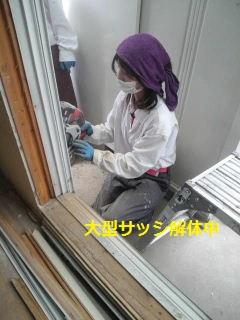 リフォーム2日目_f0031037_20502788.jpg