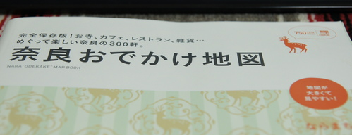 b0226760_06583.jpg