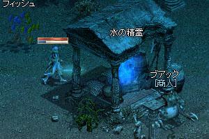 b0048563_14595829.jpg