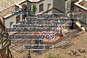 b0048563_15234231.jpg