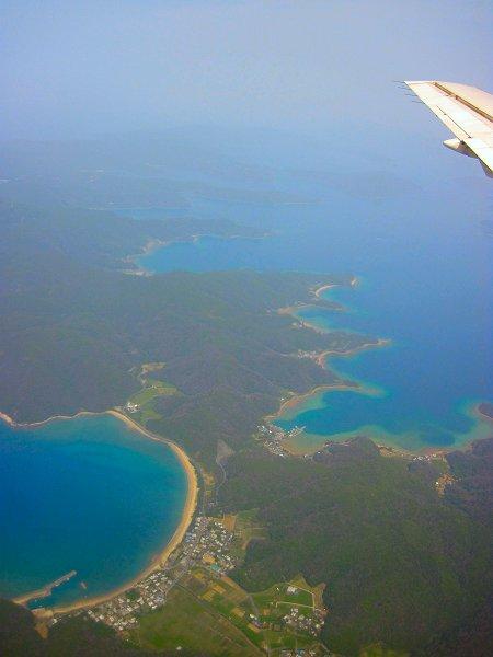 沖縄経由でもマイルが!!_b0177163_9344013.jpg