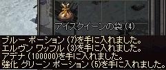 a0201367_2102067.jpg
