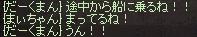 a0201367_21331495.jpg