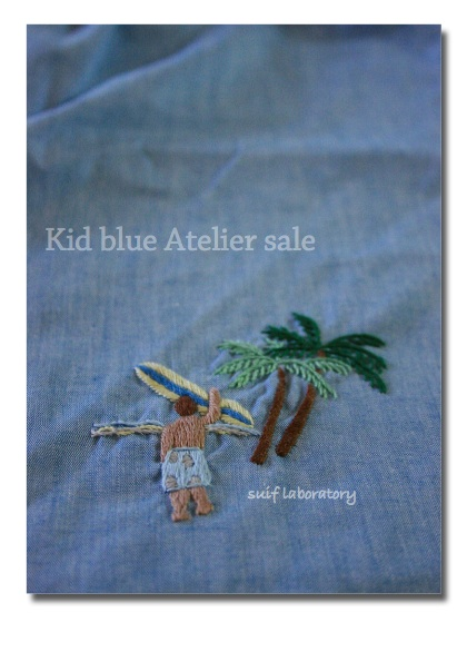 KID BLUE ATELIER SALE 2012_c0156468_1620039.jpg