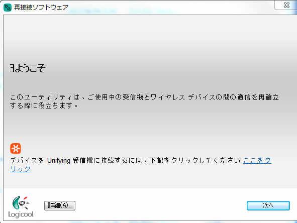 f0070279_0415580.jpg