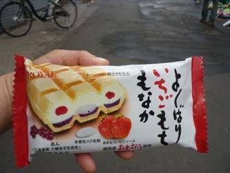 大好き!八幡東区祇園商店街(^^)/***_e0188087_06502.jpg