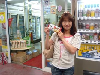 大好き!八幡東区祇園商店街(^^)/***_e0188087_0692.jpg