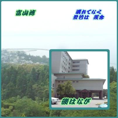 f0132006_22582621.jpg