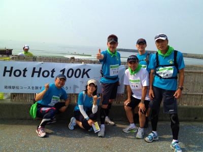 Hot Hot 100K  茅ヶ崎~_a0036808_1551754.jpg