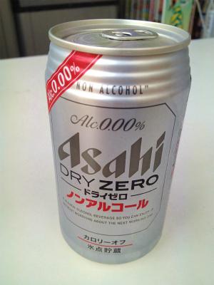 Hot Hot 100K  茅ヶ崎~_a0036808_1558402.jpg