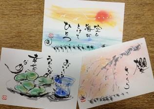 KAZUさんライブ in仏間_e0202518_22261056.jpg