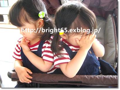 e0230923_23314349.jpg