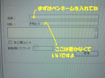 f0143123_2041926.jpg