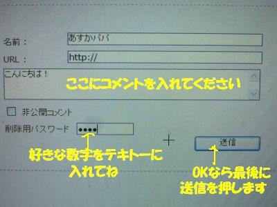 f0143123_2043692.jpg