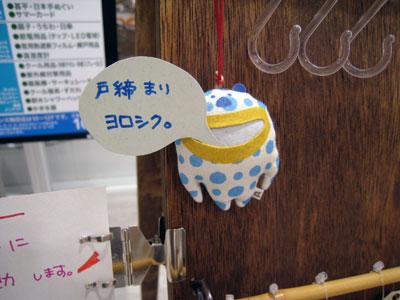 今日からハンズ梅田で出店しています!_a0129631_1056597.jpg