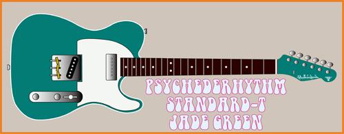 今月中旬に「Jade GreenのStandard-T」を発売します!_e0053731_18176100.jpg