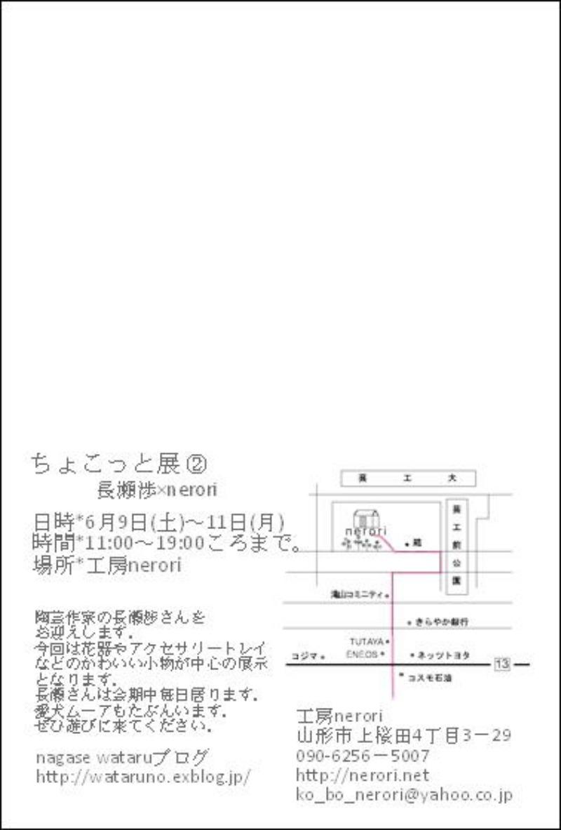 b0135432_9392766.jpg