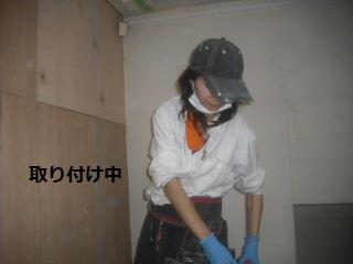 リフォーム3日目_f0031037_21133853.jpg