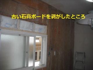 リフォーム3日目_f0031037_21144049.jpg