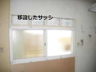 リフォーム3日目_f0031037_21144649.jpg
