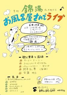 feijoadaフェジョアーダ_e0230141_18255614.jpg